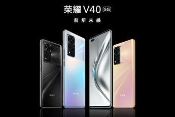 'Honor View 40 gecertificeerd buiten China, lancering aanstaande'