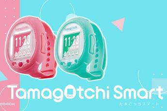 De Tamagothi is helemaal terug, nu als een wearable om je pols