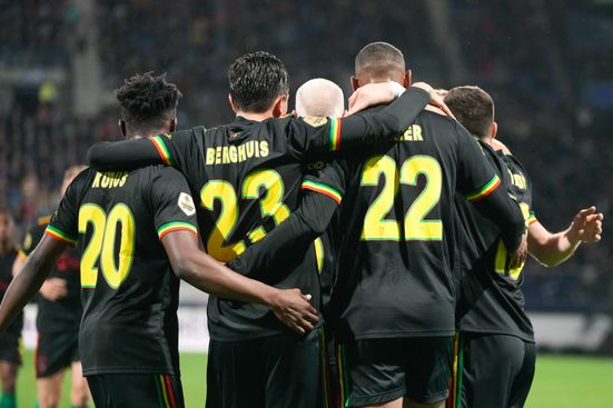 Bookmaker: Ajax de nipte favoriet voor het duel met Borussia Dortmund