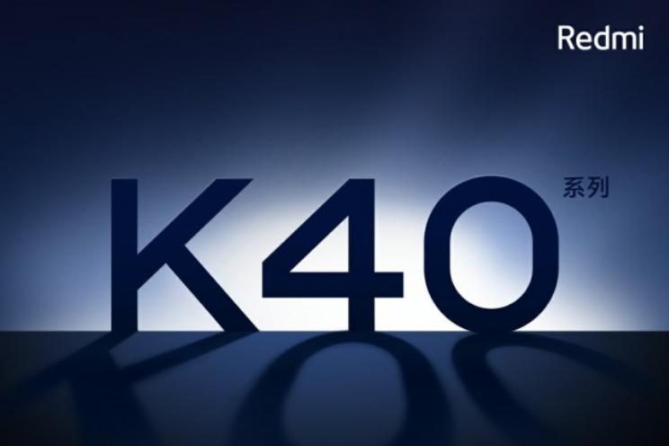 Xiaomi Redmi K40 komt met Snapdragon 888, is dit de Poco F3 Pro?