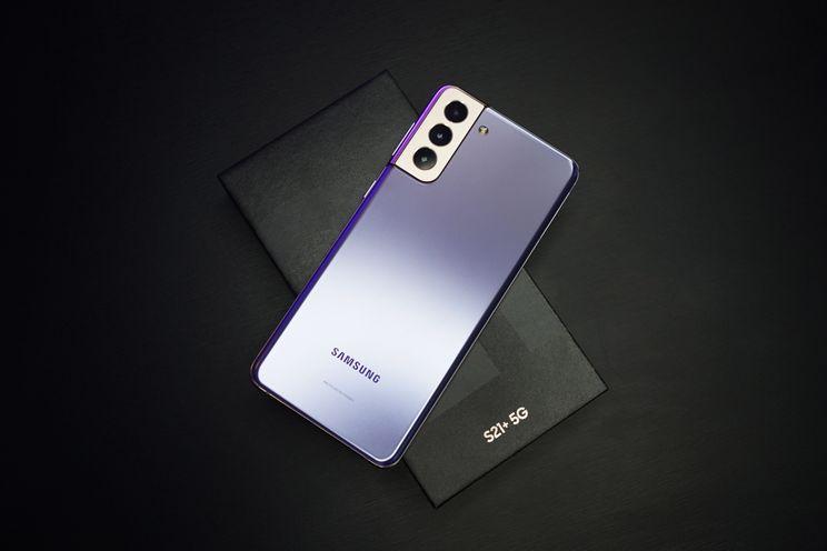 Zo schakel je alle advertenties op Samsung-telefoons uit