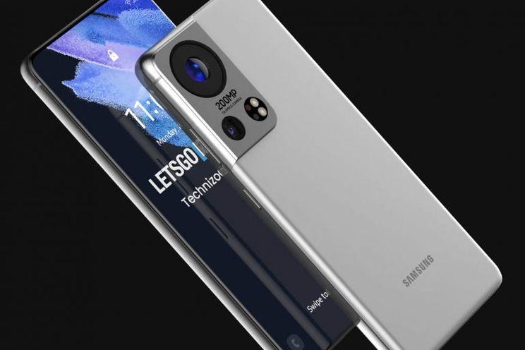 'Samsung Galaxy S22 mogelijk uitgesteld door de S21 FE'