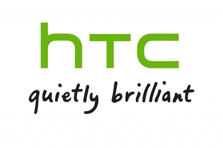 HTC One X+ ontvangt geen updates meer