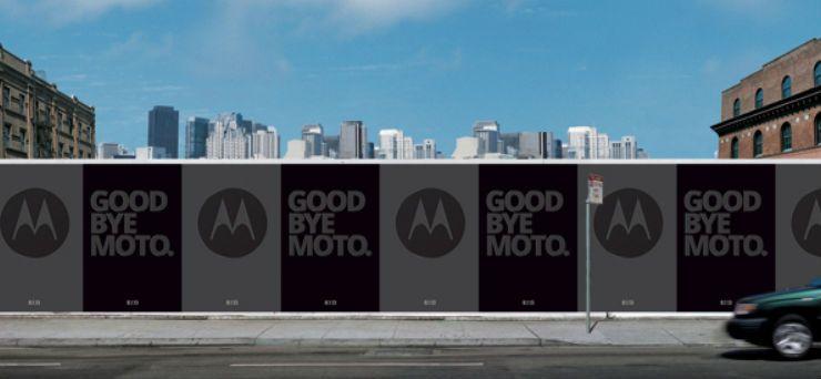 Komt 'Moto X' op 1 augustus?