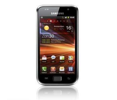 Samsung Galaxy S krijgt hardware-update: Galaxy S Plus