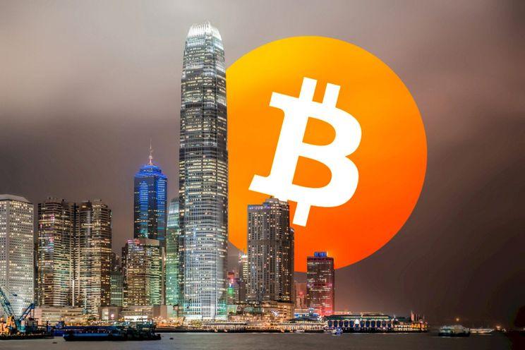 Bitcoin (BTC) handelsdesk uit Hong Kong haalt $90 miljoen op