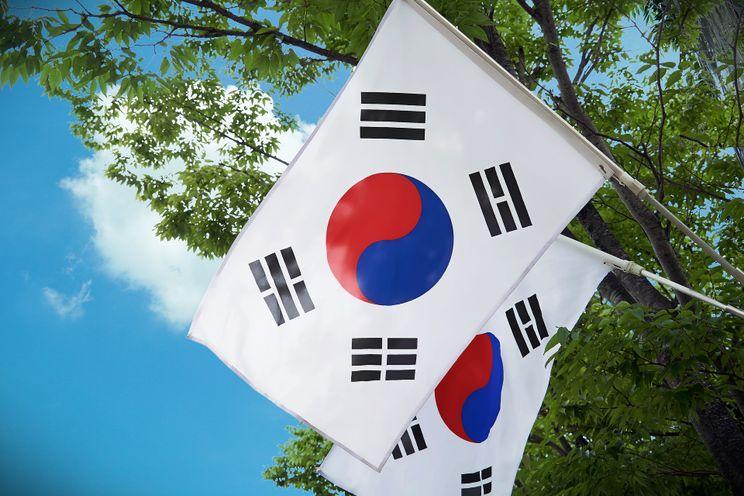 Koreaanse beurs Upbit weert gebruikers zonder KYC