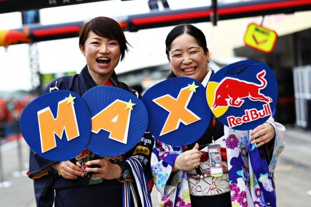 Hoe laat is de kwalificatie voor de Grand Prix van Japan?